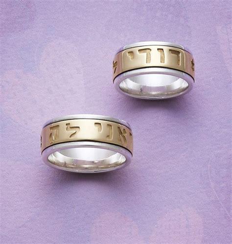 Wedding Rings Avery by Stunning Wedding Rings Avery Hammered Wedding Ring