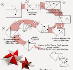 Origami Step By Step - origami for