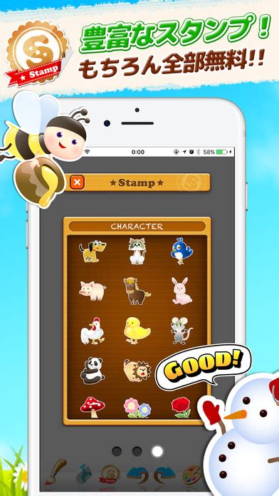 doodle maker application doodle maker 写真にお絵描き イラスト 子供 教育 落書きアプリ を app store で