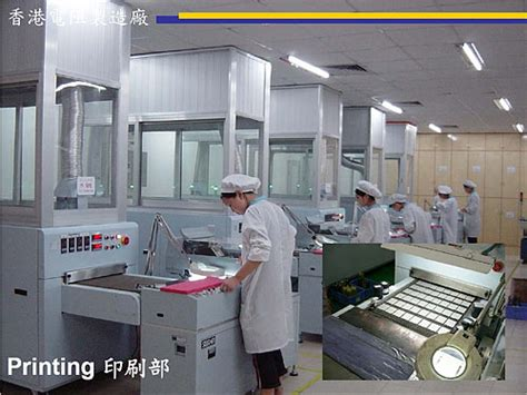 smd resistor manufacturing process manufacturing process hong kong resistors manufactory