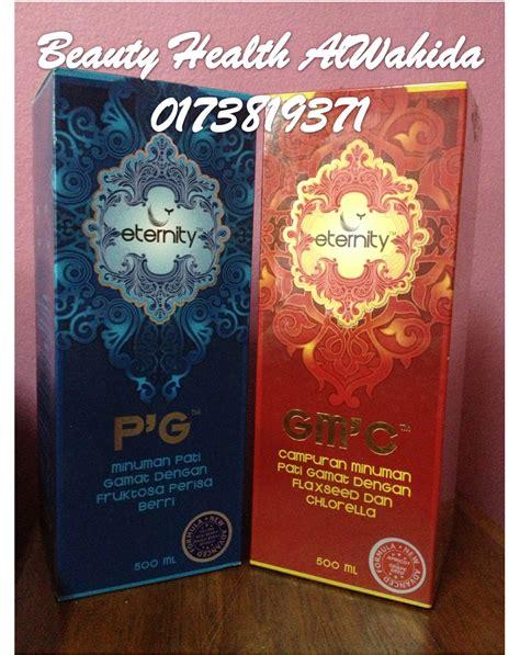 Gamat Emulsion health alwahida p g pati gamat gm c gamat emulsion