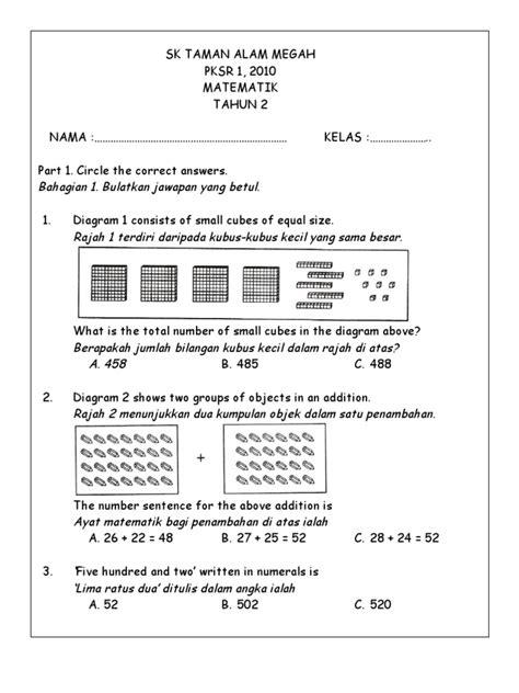 soalan peperiksaan pertengahan tahun matematik tahun 2 kertas soalan matematik tahun 2 pksr1