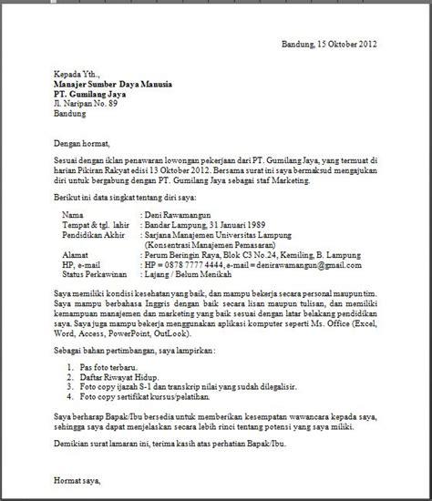 format surat lamaran kerja untuk job fair surat lamaran kerja contoh surat indonesia