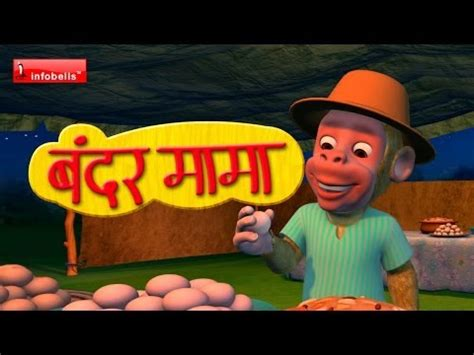 coldplay adventure download mp3 jungle vibe monkey king kids animation episode01 cctv funnycat tv