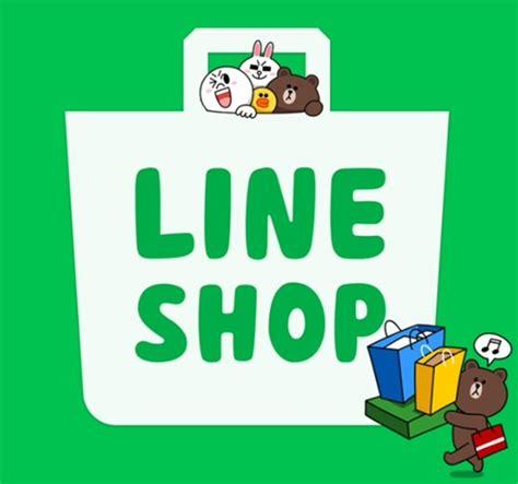 themes line shop line shop bkk themes