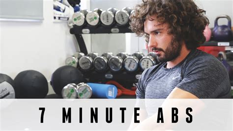 7 minute abs workout the coach