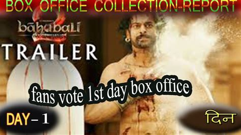 bahubali 2 first day box office collection report vs all bahubali 2 1st first day box office collection