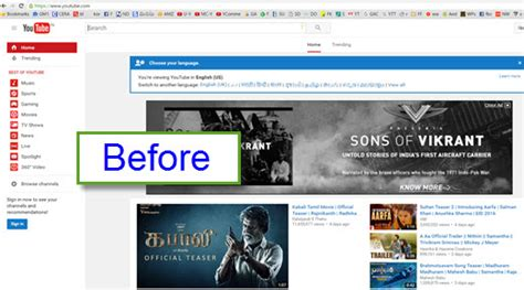 how to get new youtube homepage design right now askvg how to get youtube new design right now without waiting