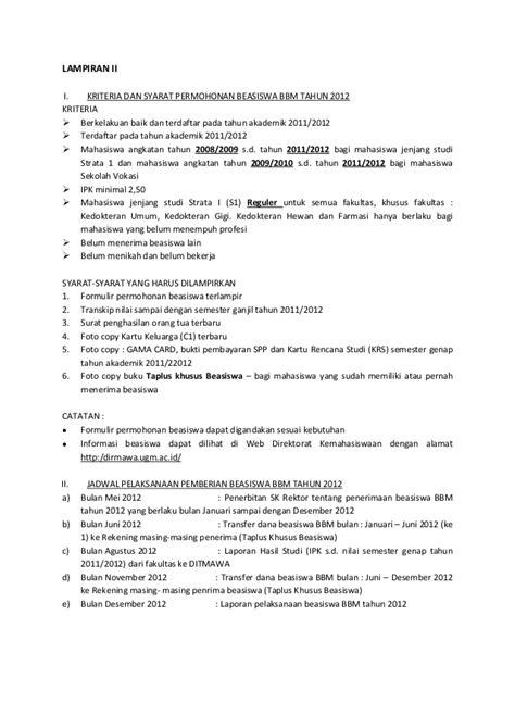 Format Surat Keterangan Wawancara | contoh surat pernyataan hasil wawancara