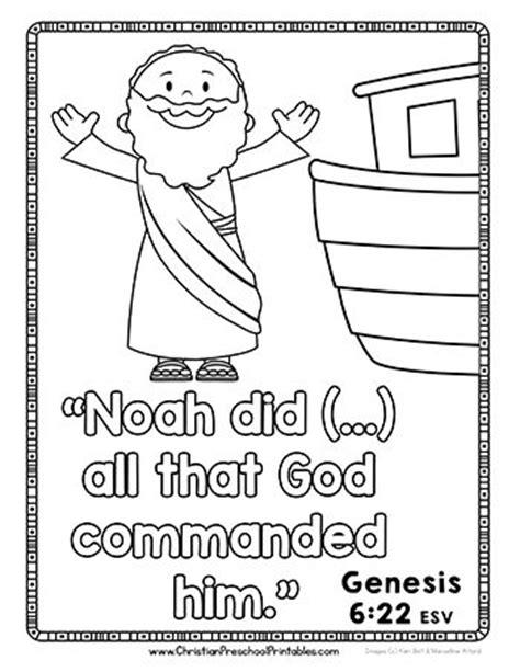 printable preschool bible activities free printable noah s ark resources for your homeschool