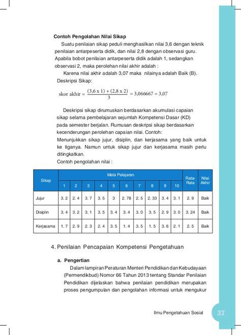 Buku Ulangan Smp Kelas Viii buku guru ips kelas vii smp kurikulum 2013
