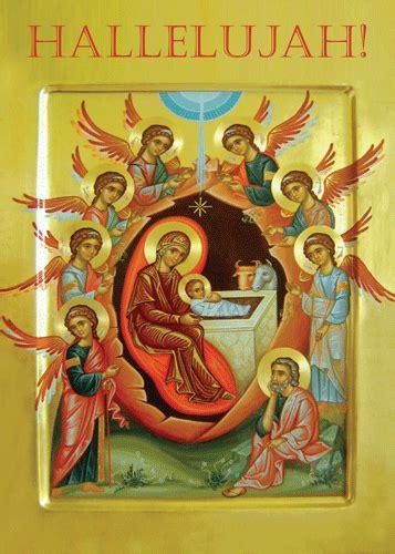 christmas cards orthodox hallelujah nativity orthodox christmas cards