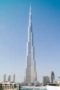 burj khalifa burj khalifa beautiful places to visit
