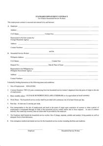 standard contract of employment template what you need to about employment contracts free pdf