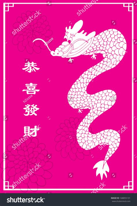 lunar new year card template lunar new year template with