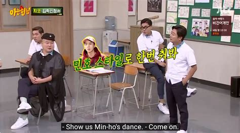 Dramafire Knowing Brothers Ep 83 | naver can mino dance jtbc s knowing brother ep