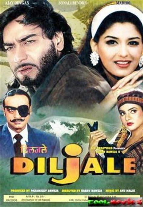 film syahadat cinta full movie diljale 1996 full movie watch online free hindilinks4u to