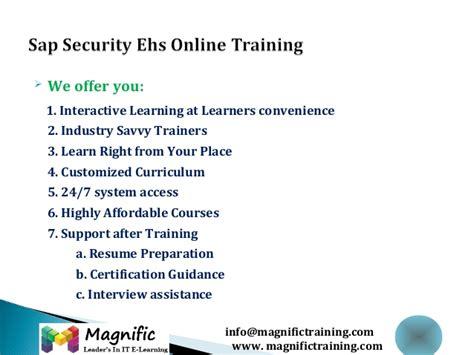 online tutorial for class x sap ehs online training class