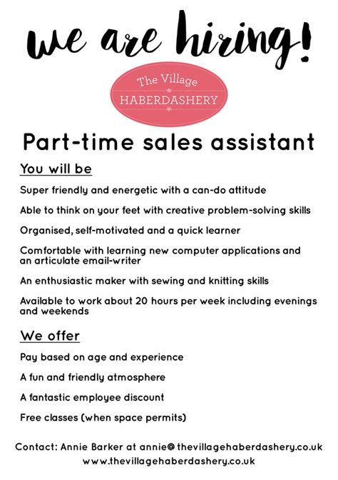 now hiring part time shop assistant starting in january