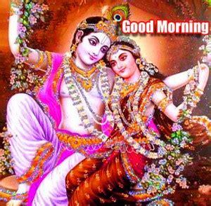 radha krishna good morning images 210 radha krishna good morning hd photos images download