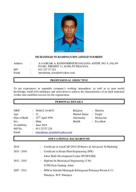 Resume Untuk Kerja Kerajaan 2 Resume Kerja Nurashman