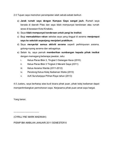 permohonan ke institut pendidikan guru newhairstylesformen2014