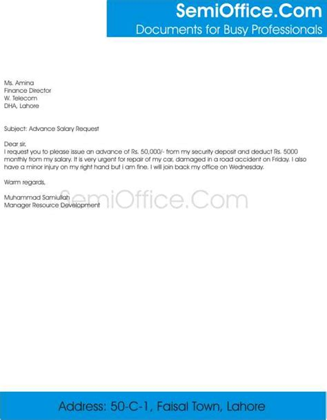 Request Letter Format For Advance Request For Advance Salary Application Sle