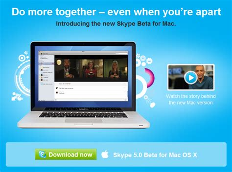 How Can Search Me On Skype When Will Apple Apple Release Dates News And Rumors