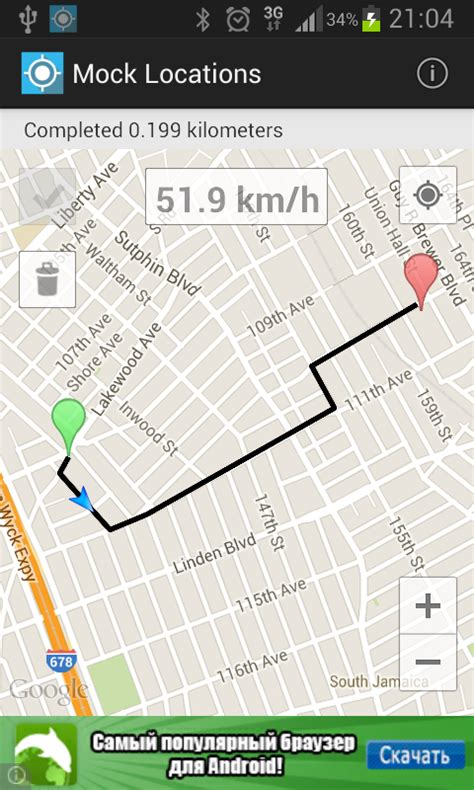 mock locations gps path android apps on play - Mock Location Apk