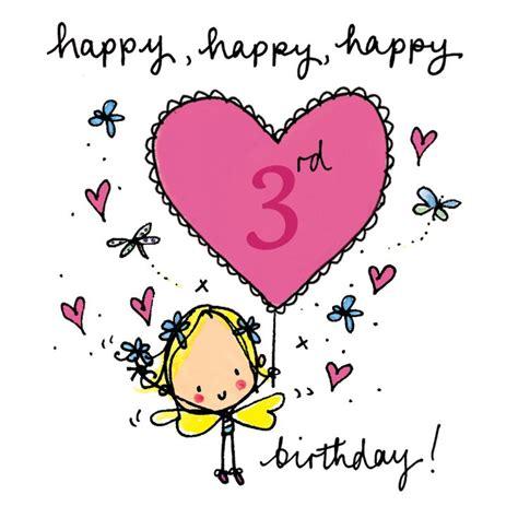 Happy 3rd Birthday Wishes To My Happy 3rd Birthday Cards Pinterest