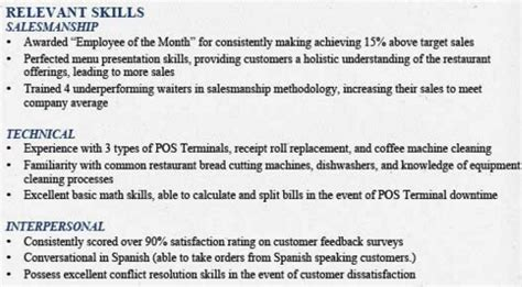 special skills in resume sles functional resume sles writing guide rg