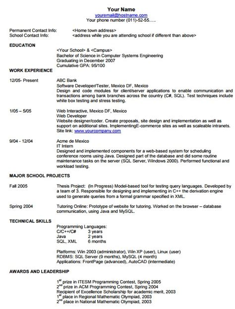 search skills format of resume