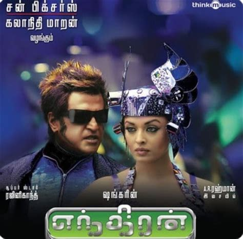 film robot video song endhiran the robot movie song lyrics first on net