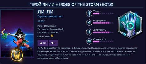 Heroes Of The Battlenet Backup Dvd buy li li for heroes of the regfree battle net and