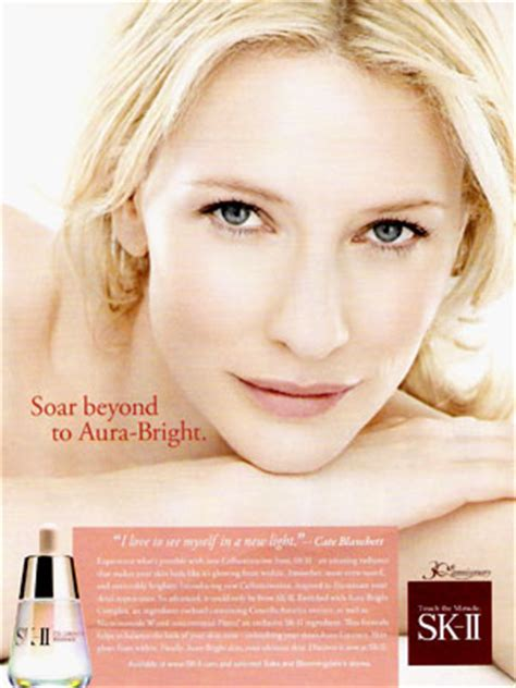 Cate Blanchetts Skincare Collection For Sk Ii by Cate Blanchett Endorsements