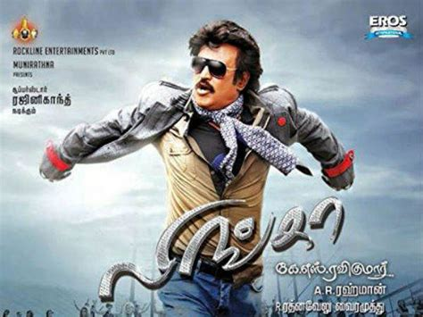 aa aiduguru movie 2014 reviews cast release date in lingaa movie review a typical rajinikanth movie filmibeat