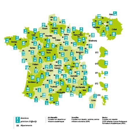 Calendrier Dotations 2016 Dotation D 233 Partementale De 4 La Dordogne Est