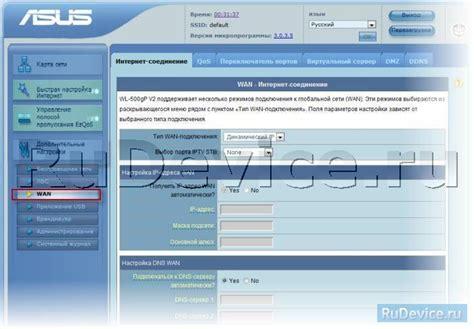 Asus Wireless Router Rt N12c1 D1 wifi asus rt n12 d1 danniestreaming