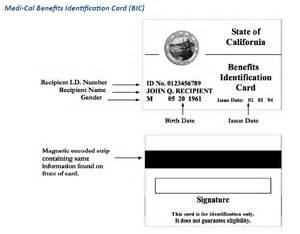 appendix b health insurance identification cards health