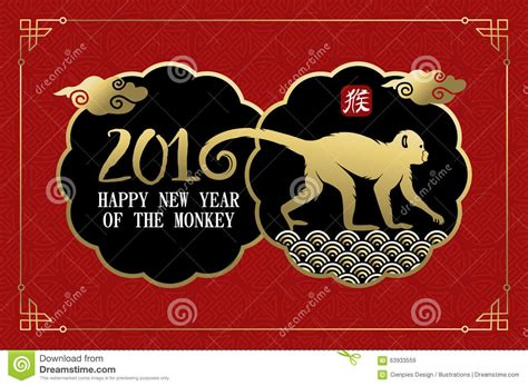 new year monkey element kung hei choy harmony central