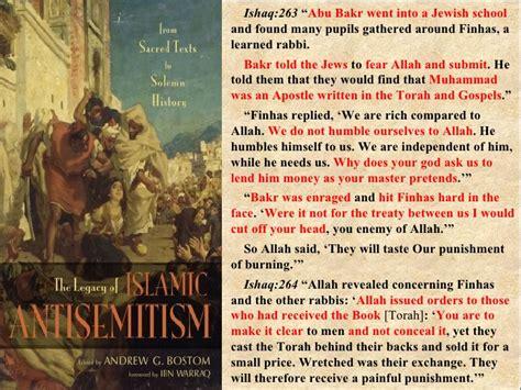 The Warrior Prophet understanding islam part 4 the warrior prophet
