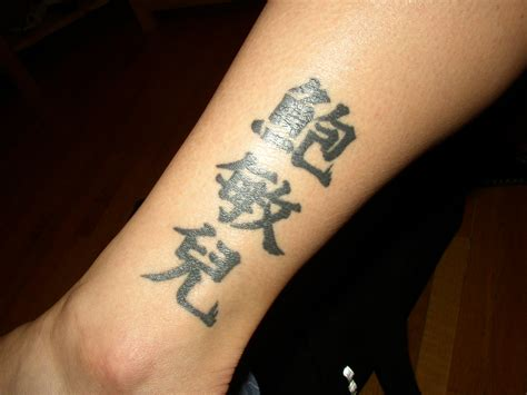 china tattoo or the beast language tattoos