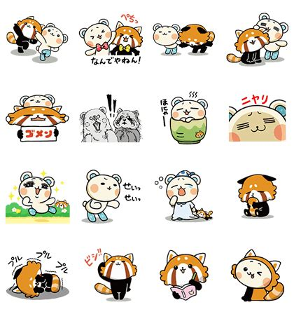How To Make Animated Line Sticker