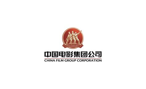 china film group china film group distribution arm ipo to raise more than