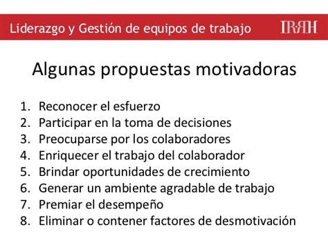imagenes motivadoras para un equipo estrategias de motivaci 243 n para equipos de trabajo