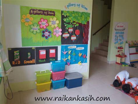 Hiasan Dinding Susun hiasan dinding tadika poster
