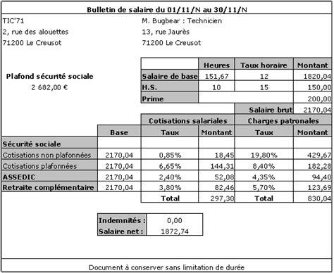 modele fiche de paie tunisie excel document