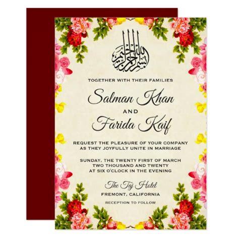 Vibrant Floral Islamic Muslim Wedding Invitation Zazzle Com Muslim Wedding Invitation Templates