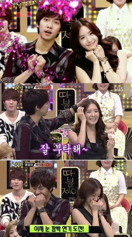 lee seung gi wedding veil lyrics lee seung gi yoona are dating my thought kbeat