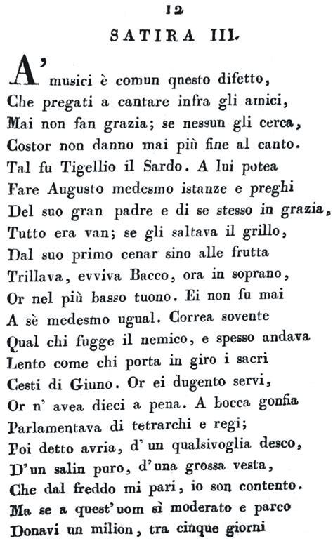 Exles Of Humorous Essays by S 225 Tira La Enciclopedia Libre